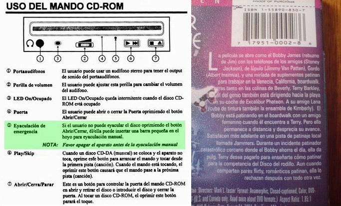 Malas traducciones baratas de instrucciones de uso