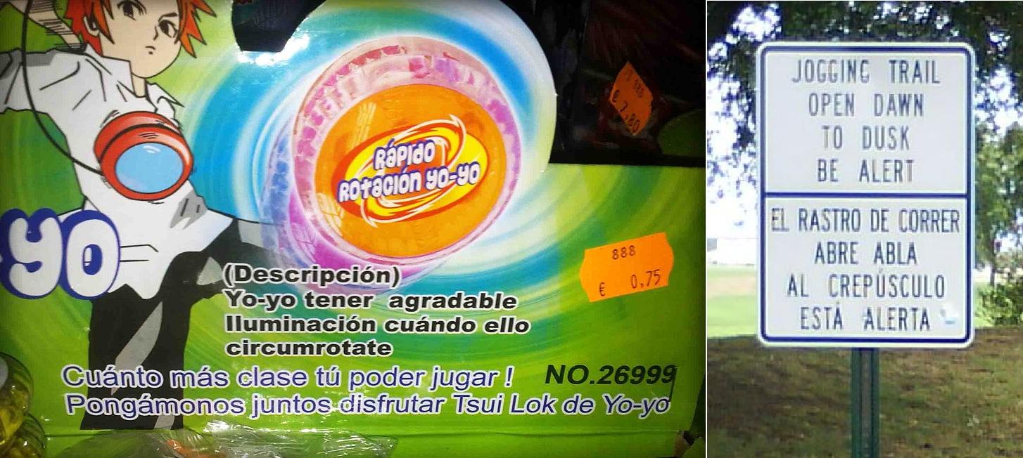 Traducciones baratas low cost
