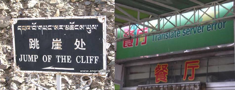 Traducciones baratas no profesionales