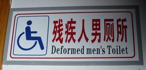 Errores en malas traducciones baratas