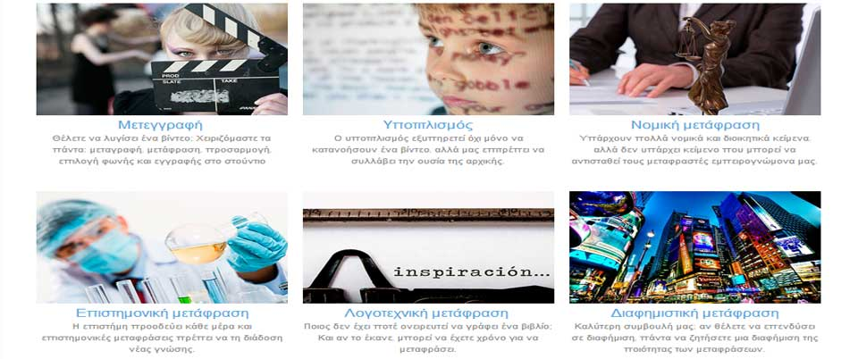 Traducción automática web